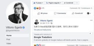 Vittorio Sgarbi pagina facebook