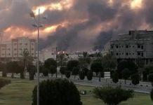 Impianti petroliferi in fiamme in Yemen