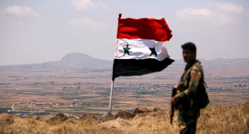 siria, bandiera