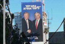 trump e netanyahu, cartellone