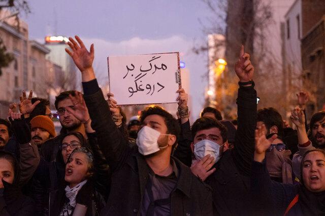 Risultati immagini per iran proteste