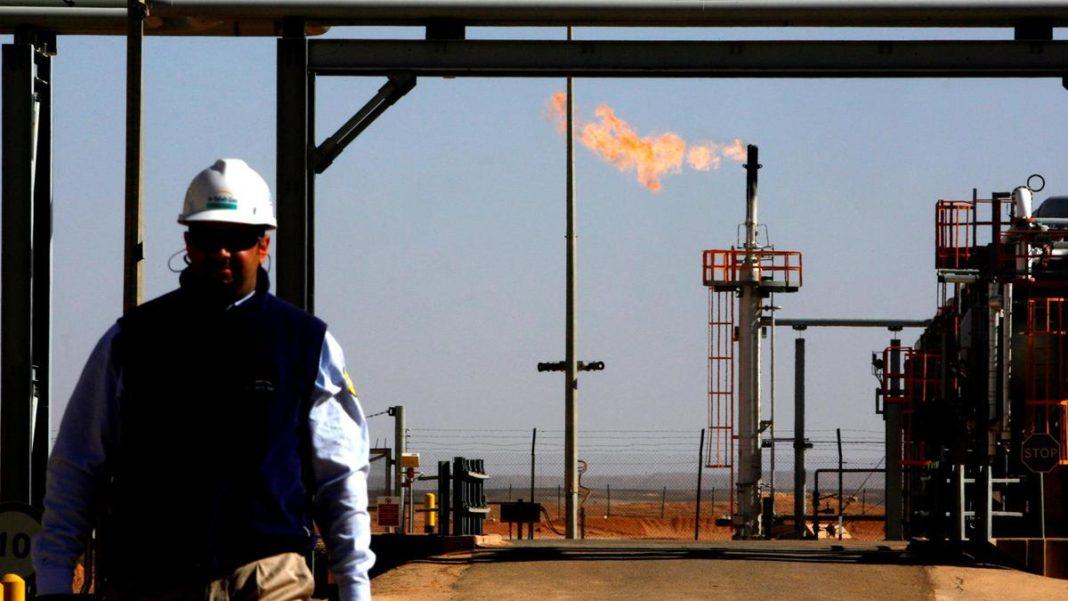 Africa, raffineria