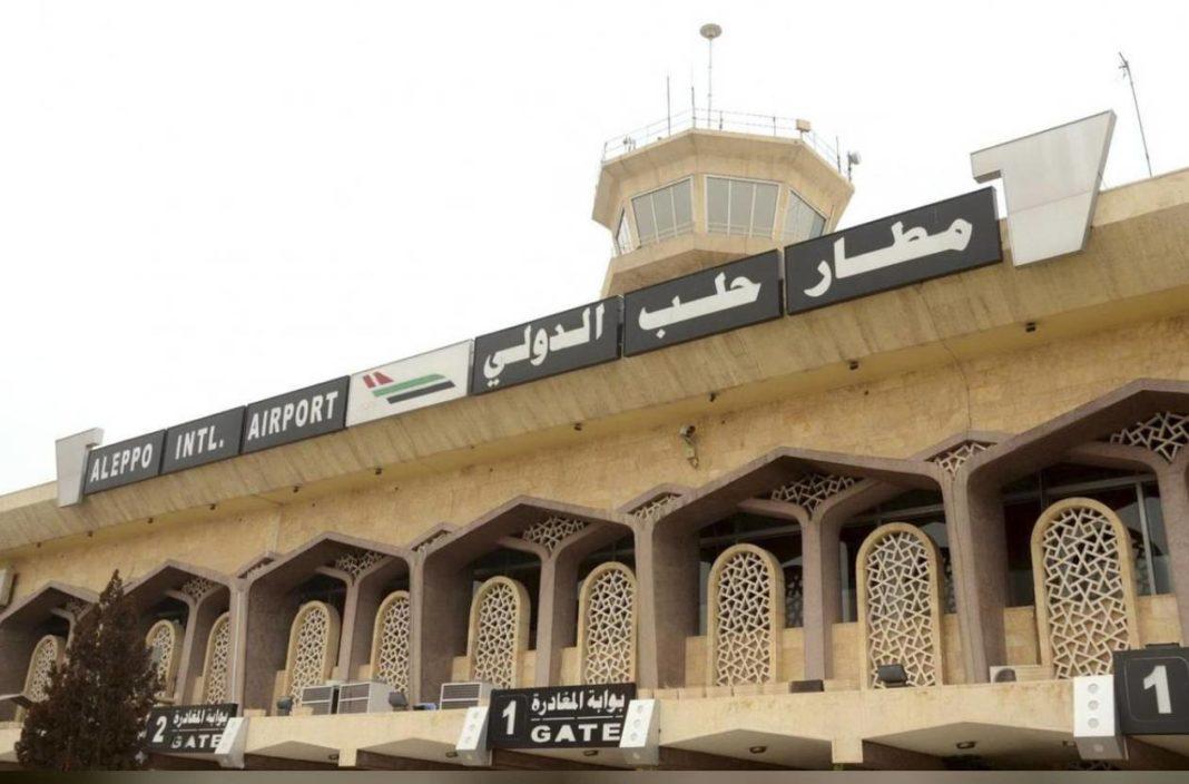 Aleppo, aeroporto