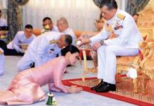 Re della Thailandia coronavirus