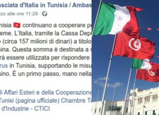 Tunisia, post rimosso