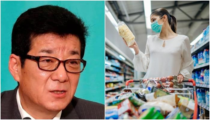 sindaco tokyo donne spesa