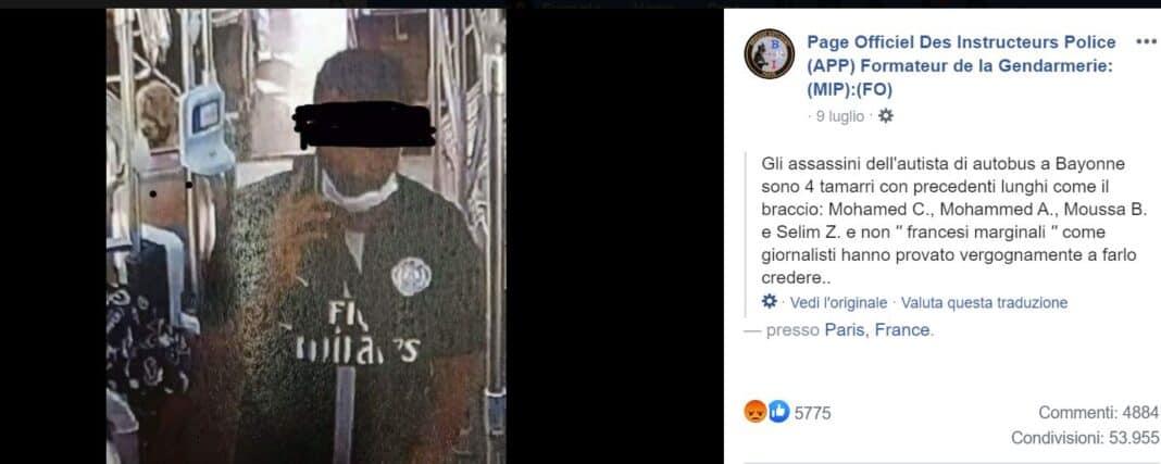 Francia, poliziotti