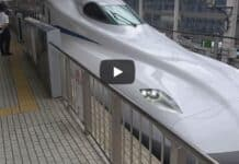 Giappone, treno