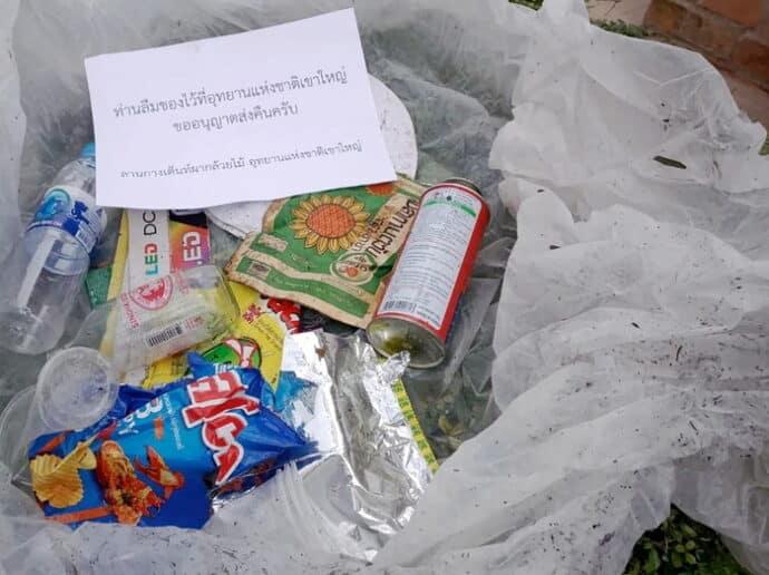 Thailandia, rifiuti