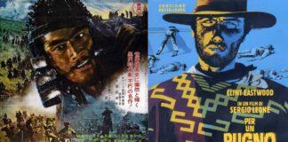 Kurosawa, katana
