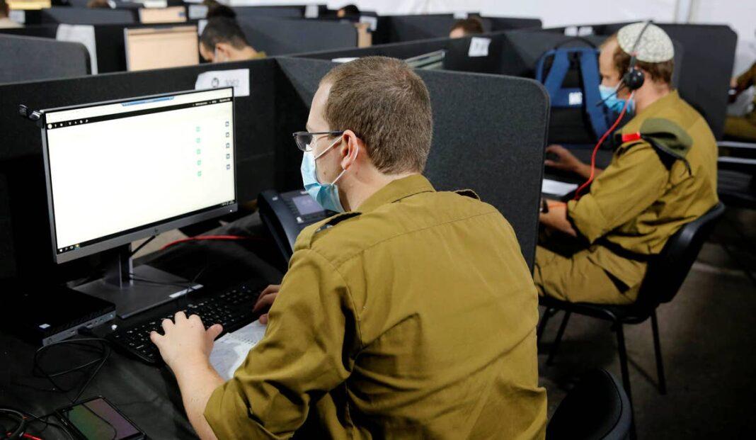 Israele, esercito