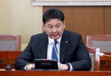 Mongolia, premier