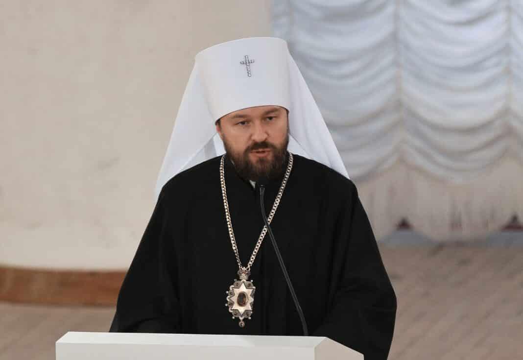 chiesa ortodossa, Hilarion