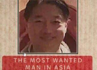 El Chapo, asiatico