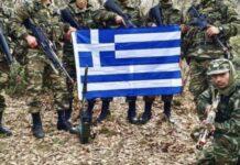 Grecia leva