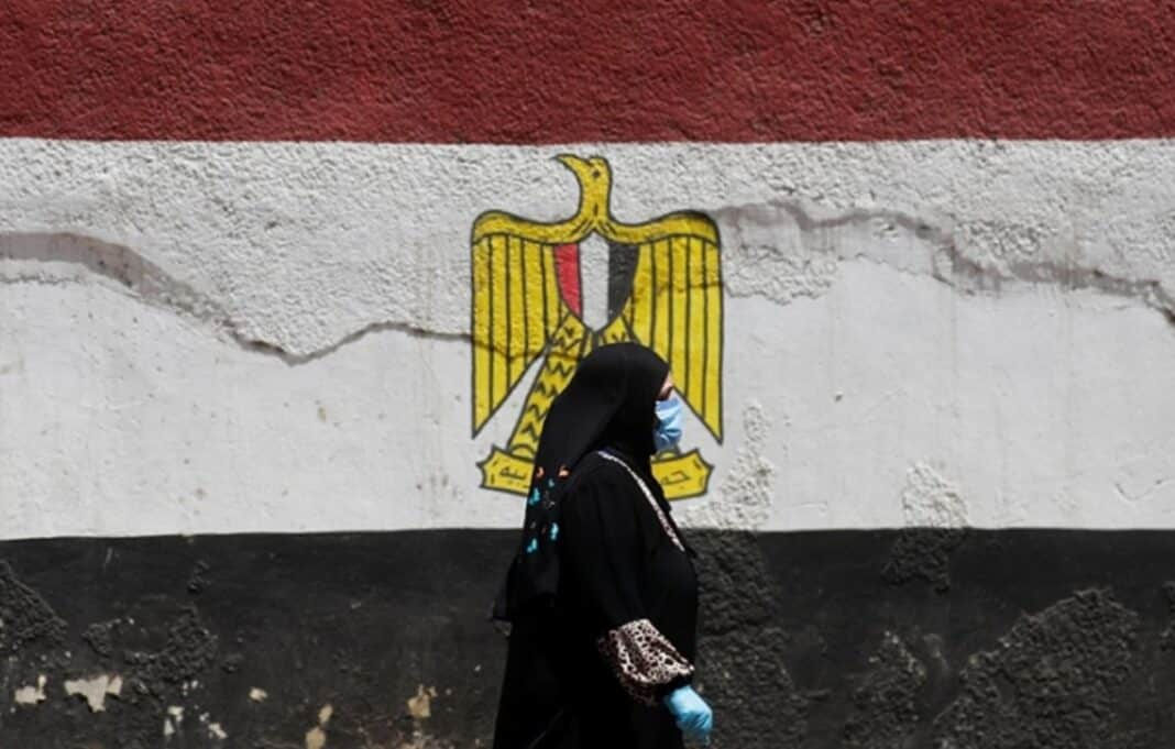Egitto, crescita