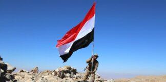 huthi yemen