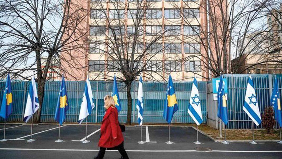 Kosovo, ambasciata