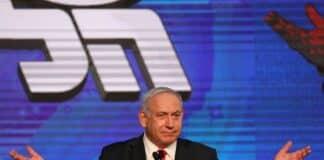israele politica estera