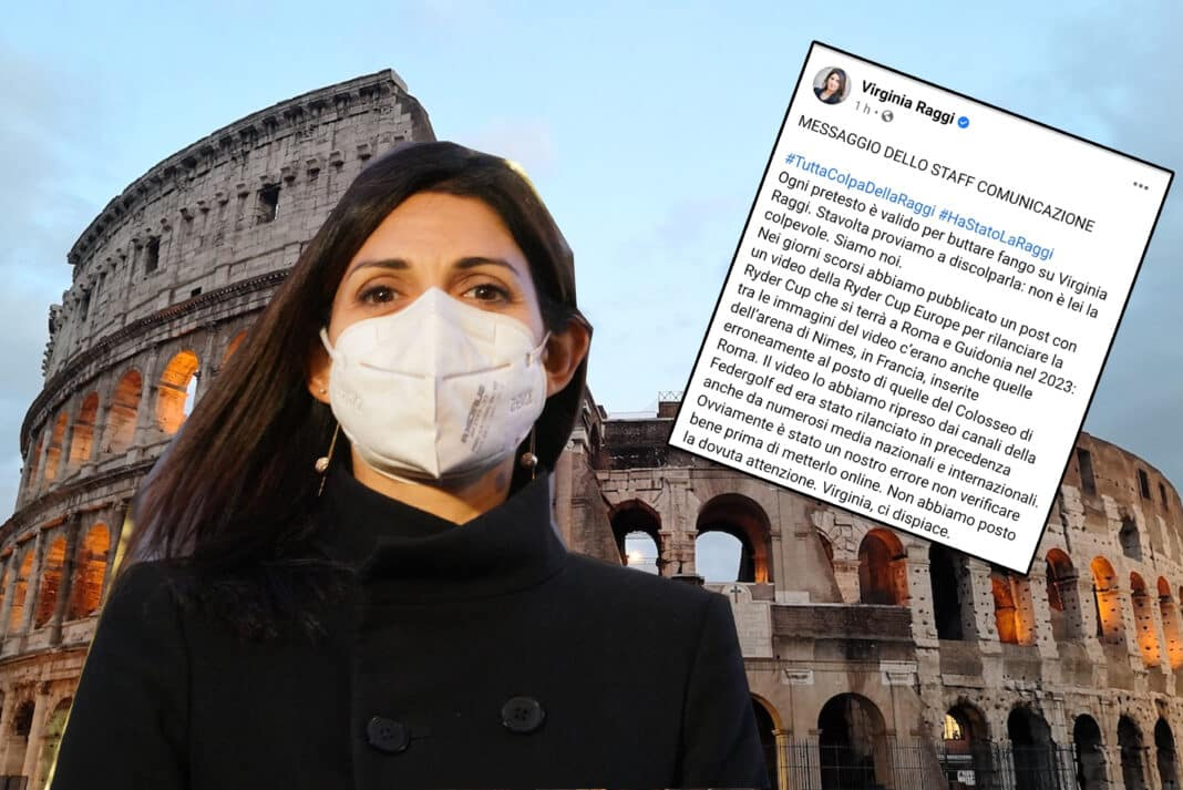 Raggi Colosseo