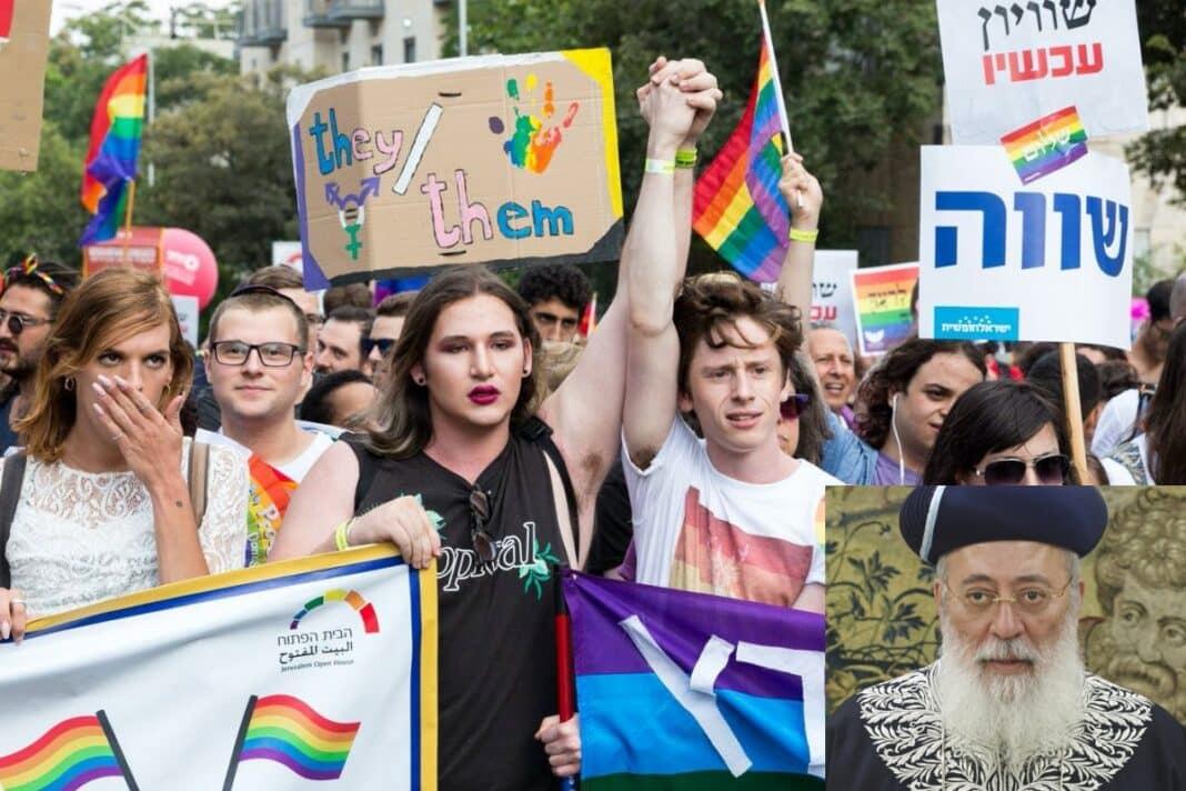 Lgbt rabbino capo israele Shlomo Amar