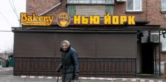 ucraina new york, cittadina