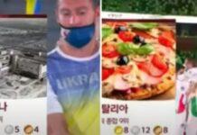 programma sudcoreano