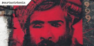 Mullah Omar, Cartastraccia