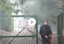 scuola media lacrimogeni