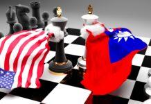Bidem Taiwan, attacco